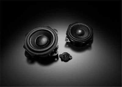 Yamaha YAS-306 Lautsprecher