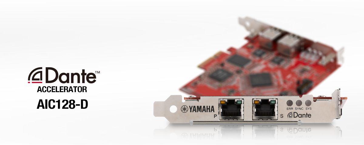 dante firmware 3.10 yamaha rio1608d